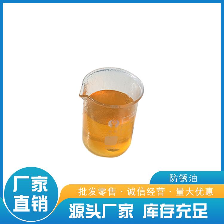 南京金属防锈油