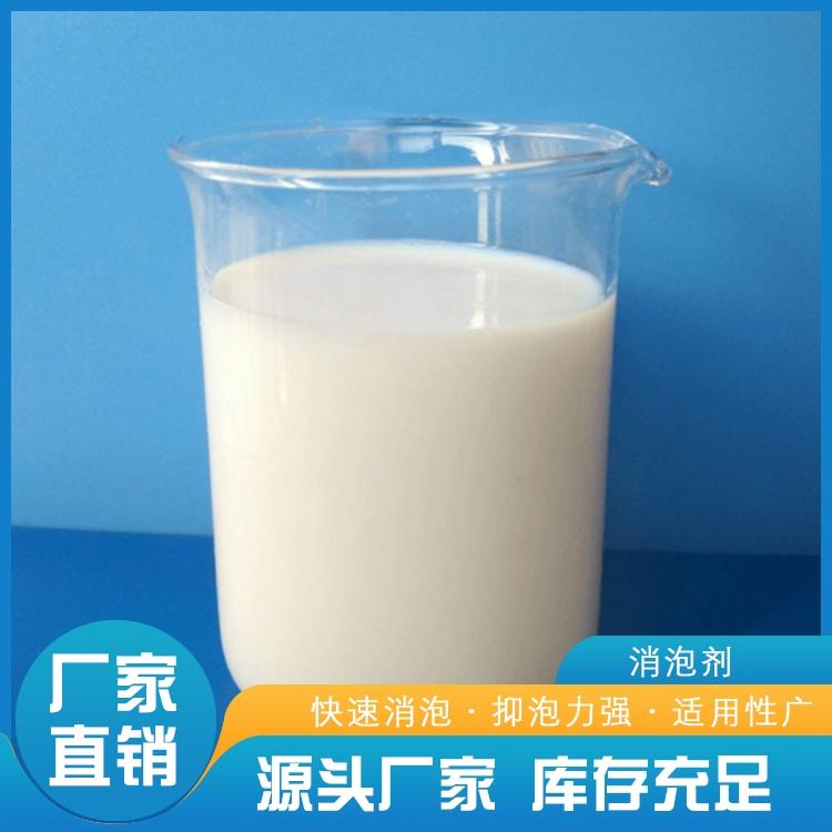 南京消泡剂