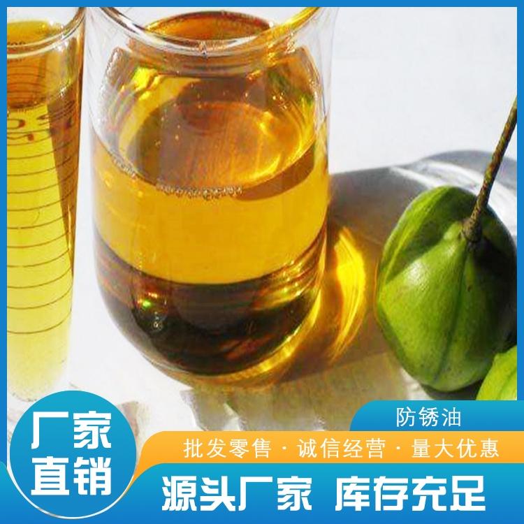 南京不锈钢防锈油