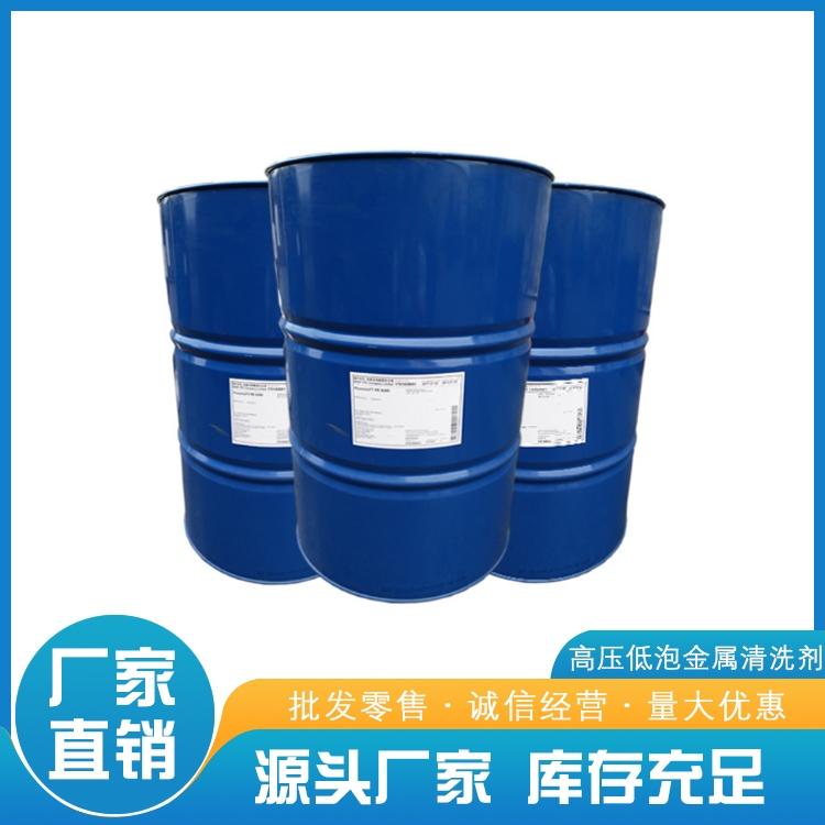 高压低泡金属清洗剂